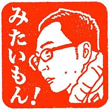 _photos_uncategorized_2008_10_11_0000_ishitani.jpg