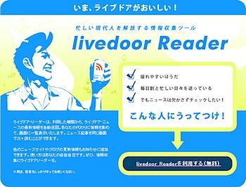 _staff_reader_imgs_1_f_1f43f13a.jpg