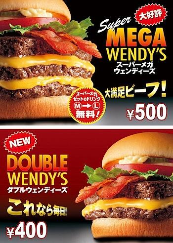 _wendys_menu_Campaign_img_MD.jpg