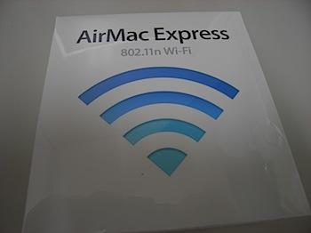 仕事場に「AirMac Express」購入