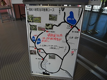 asahidake_557.JPG