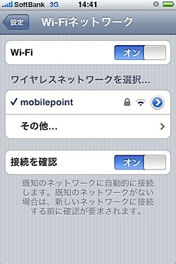 bb_point_943_081105-2.jpg