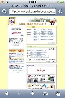 bb_point_943_081105-4.jpg