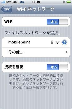 bb_point_943_081105.jpg