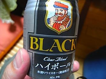 「ブラックニッカ」にもハイボール缶があったよ!