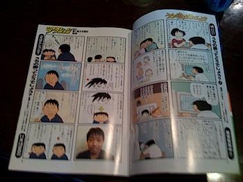 boku_081104-1.jpg