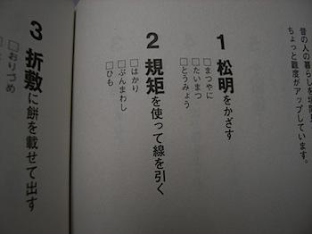 book_20080509_014838.JPG