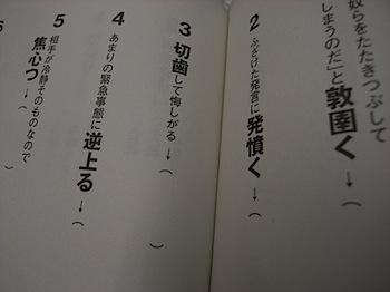 book_20080509_014839.JPG