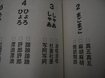 book_20080509_014840.JPG