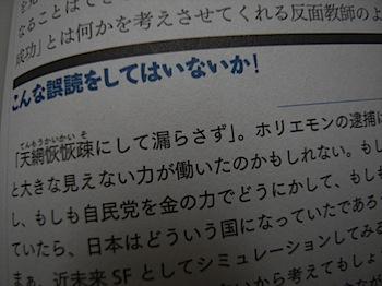 book_20080509_014843.JPG