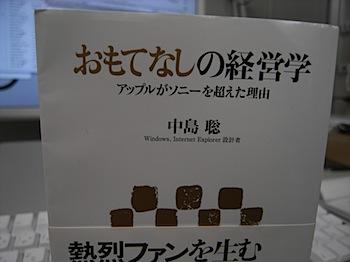 book_20080509_014844.JPG