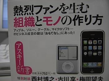 book_20080509_014845.JPG