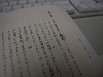 book_20080509_014846.JPG