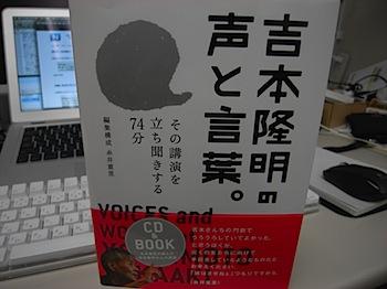 book_20080910_041.JPG
