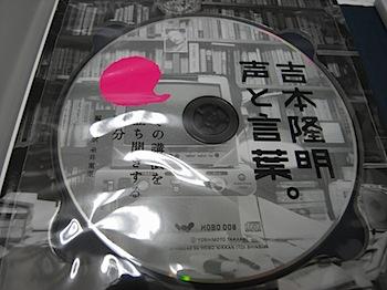 book_20080910_042.JPG