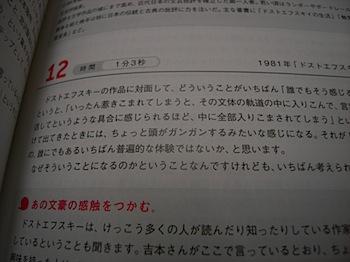 book_20080910_043.JPG