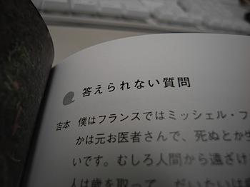 book_20080910_045.JPG
