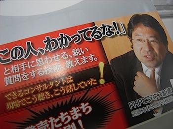 book_20080910_047.JPG