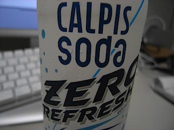 calpis_soda_zero_R0016685.JPG