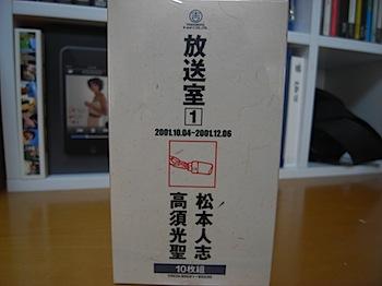 cd_dvd__20080423_R0014542.JPG