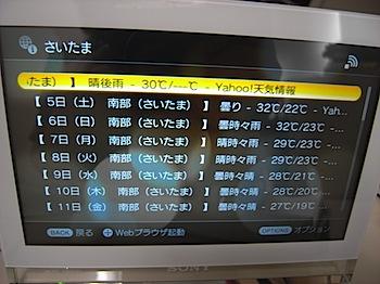 cp1_20080708_002.JPG