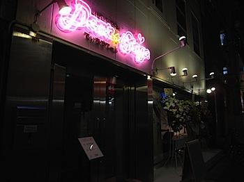 萌えスペース「ディアステージ」DEMPAビル店に潜入(秋葉原)
