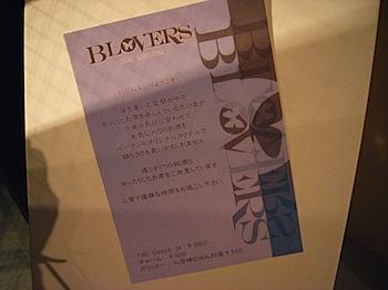 dear_stage_20080911_069.JPG