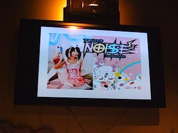 dear_stage_20080911_098.JPG
