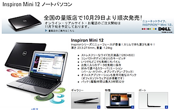 dell_amn_11071.png