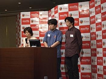 firefox3_20080617_499.JPG