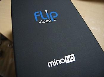 flip_mino_hd_081225638.JPG