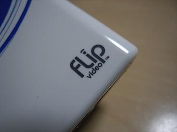 flip_mino_hd_081225644.JPG