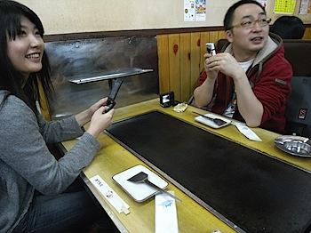 google_okaru_0223_043.JPG