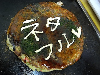 google_okaru_0223_050.JPG