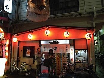 大阪のお好み焼き「おかる」に「グーグル焼き」食べに行ってきたの巻