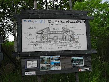 goro_R0015652.JPG
