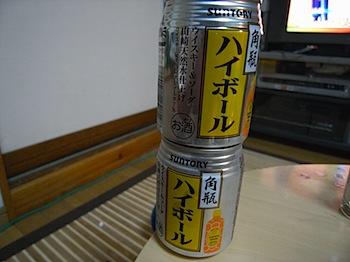 highball_kan_20080828_509.JPG