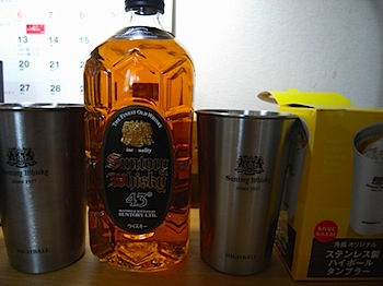 highball_tmblr_R0014758.JPG