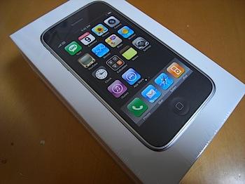 iphone_R0016045.JPG