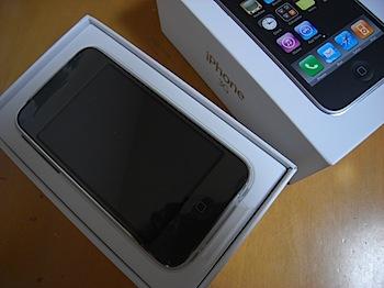 iphone_R0016046.JPG