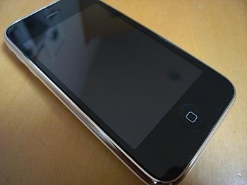 iphone_R0016048.JPG