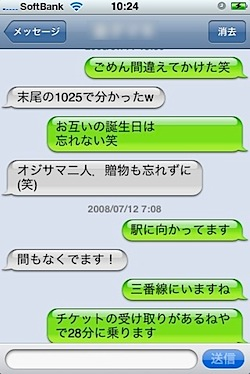iphone_screen_shotphoto.jpg