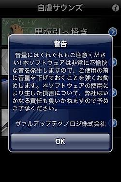 jigyaku_946_081107-1.jpg