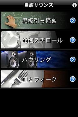 jigyaku_946_081107-2.jpg
