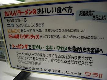 kamukura_R0015346.JPG