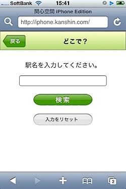 kanshin_20080715_-1.jpg