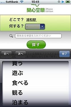 kanshin_20080715_-2.jpg