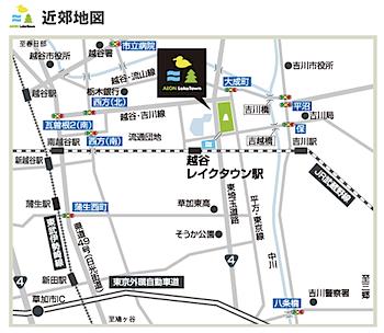 laketown_koshigaya_top2.png
