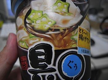 lunch_20080818_465.JPG