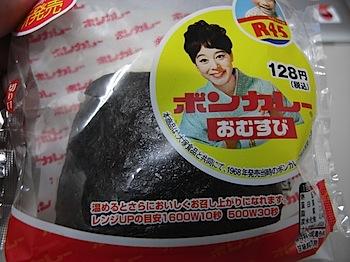lunch_20080917_205.JPG